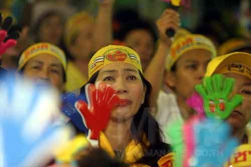 ประมวลภาพ หยาดน้ำตาผู้กล้า แด่...วีรชนผู้สูญเสีย โดย MGR Online 9 ตุลาคม 2551 11:03 น.