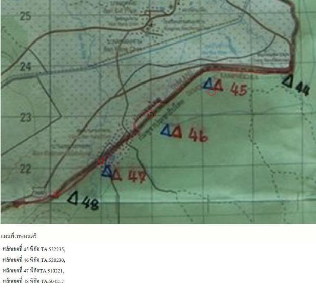 รวมพลังปกป้องแผ่นดิน ตอนที่12 How to lie with maps