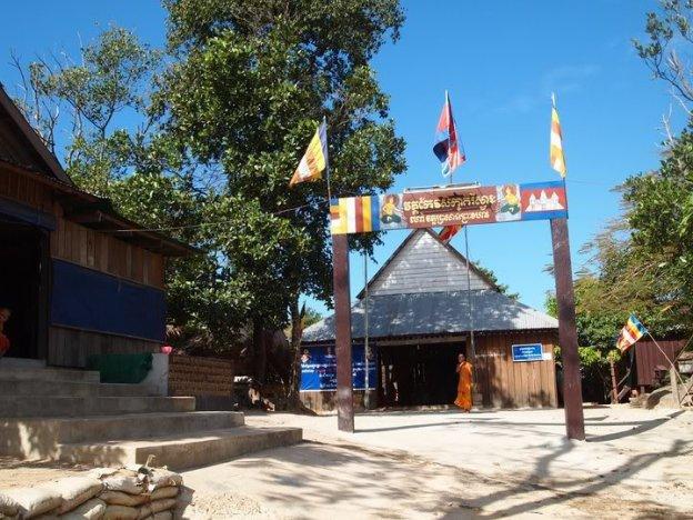 กรณีพิพาทไทย-กัมพูชา: วัดแก้วสิกขาคีรีสวาระ
