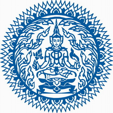 Ministry of Foreign Affairs, Kingdom of Thailand กระทรวงการต่างประเทศ