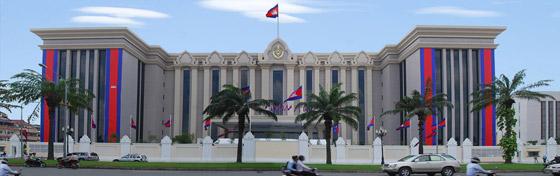 Office of The Council of Ministers อาคารสำนักงานของนายกรัฐมนตรี