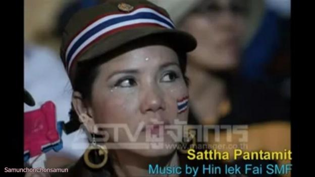 รวมพลังฯ 34 :: MVศรัทธา - พันธมิตร Hin Lek Fai SMF