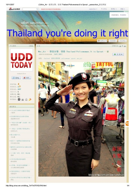 Thailand you're doing it right_khonsamun blogspot