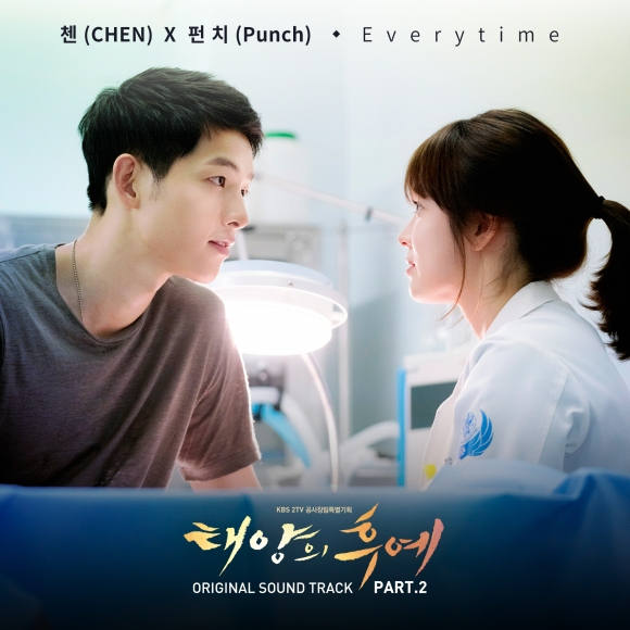 "【OST】CHEN&PUNCH-EVERYTIME(KBS2水木剧""太阳的后裔""OST Part2)"