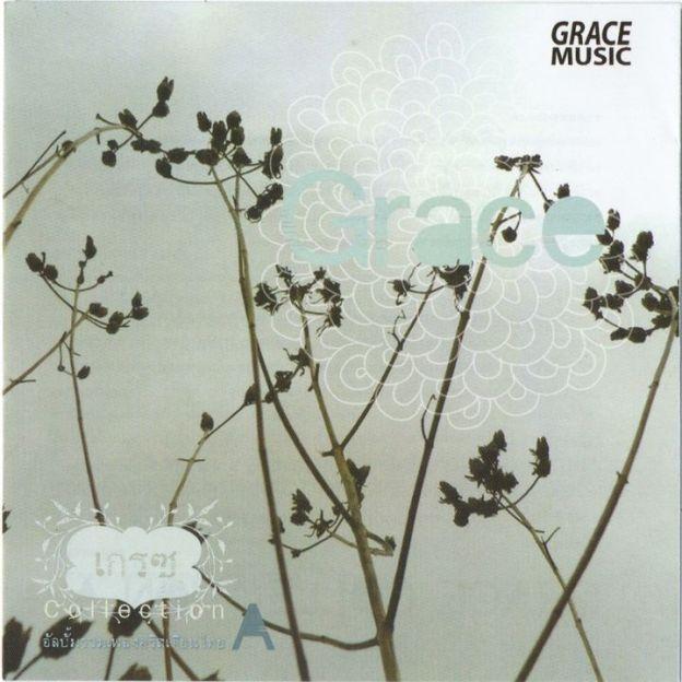 จะเป็นดั่งแสง Grace Collection A - Lincy Fung Boon-Itt