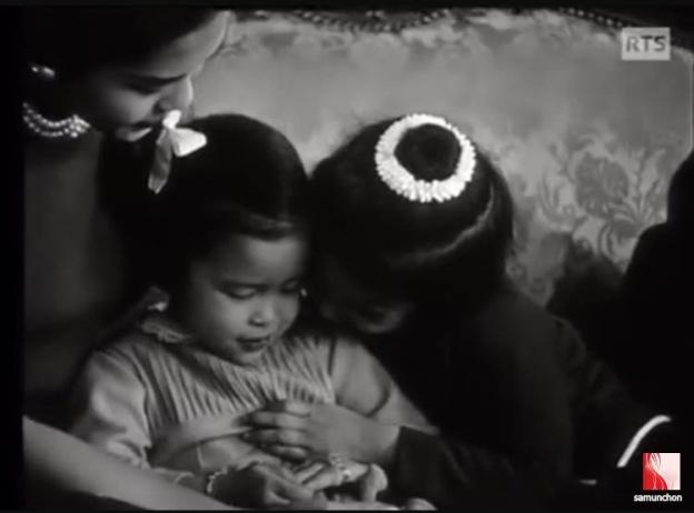 Le roi de Thaïlande en famille (1961) The King of Thailand Family (1961) พระมหากษัตริย์ของครอบครัวไทย (1961)