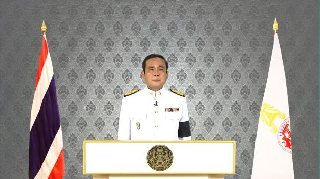 สมเด็จพระบรมโอรสาธิราชฯ สยามมกุฎราชกุมาร ทรงห่วงใยประชาชนชาวไทย ในยามที่บ้านเมืองกำลังอยู่ระหว่างช่วงเวลาทุกข์โศก สำนักข่าว กรมประชาสัมประชาสัมพันธ์ วันที่ข่าว : 15 ตุลาคม 2559