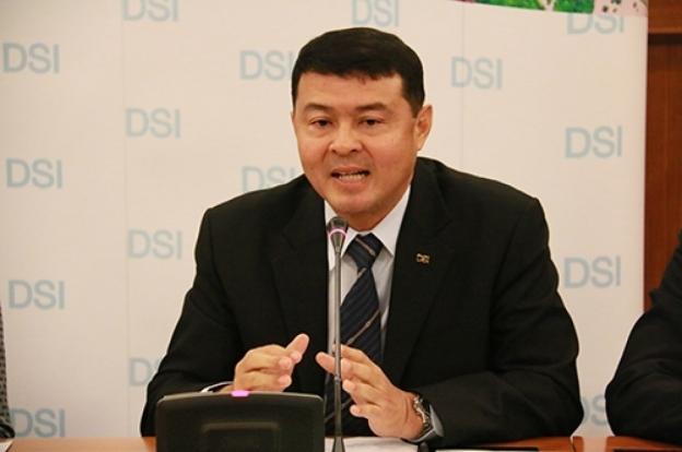 """DSIนัดวันจันทร์ถกแผนบุกจับ""""ธัมมี่""""ลั่นรอบนี้หวังผล100% thaipost - Friday, November 25, 2016 - 19:03"""