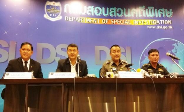 รอง ผบ.ตร.ยอมรับยังไม่พร้อมเข้าตรวจค้นวัดพระธรรมกาย สำนักข่าวไทย Written by: กอง บก.ข่าวการเมือง2016/12/12 4:30 PM
