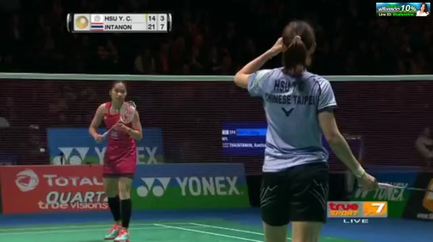 รัชนก - หยู ยา ชิง Ratchanok INTANON vs HSU Ya Ching | Yonex All England Open 2017