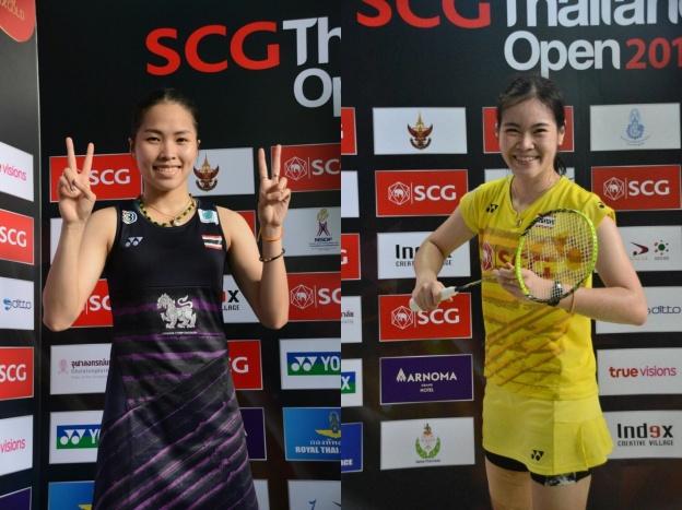 เมย์ รัชนก อินทนนท์ พบกับ ครีม บุศนันทน์ อึ๊งบำรุงพันธุ์ SCG Thailand Open 2017